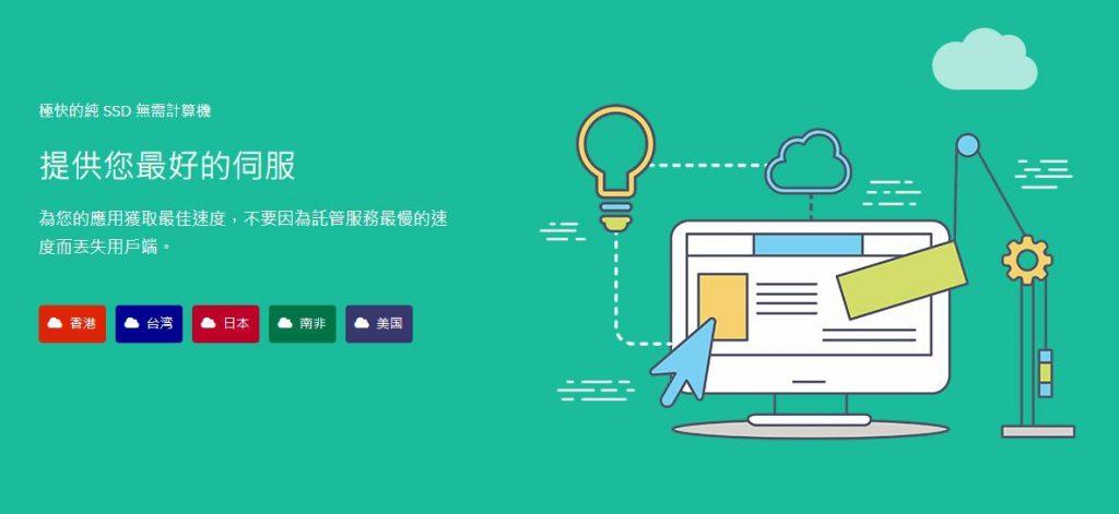 RainbowCloud日本独立服务器